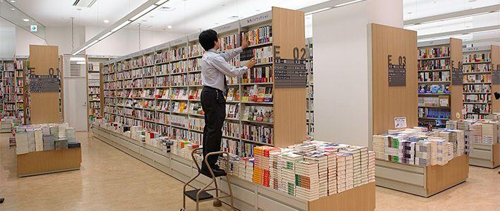 出版崩壊 | nippon.com