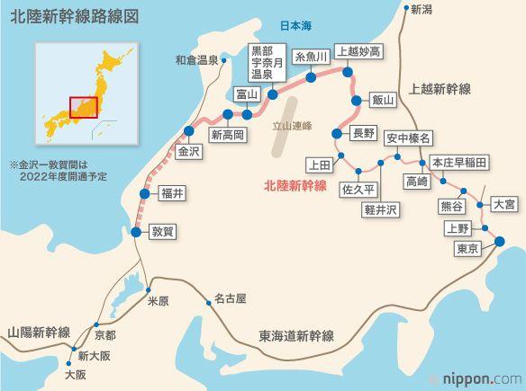 「北陸新幹線」の画像検索結果