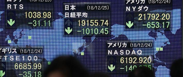 大 納会 2019 東証 2020年の株はホントに上がるのか!? 令和元年の東証大納会、2万3656円62銭で幕: