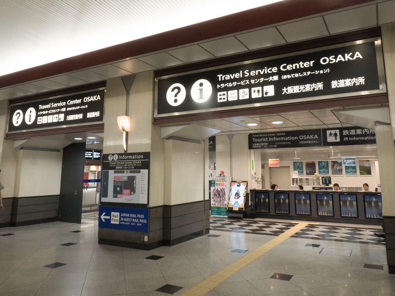 JR大阪駅にある大阪観光案内所