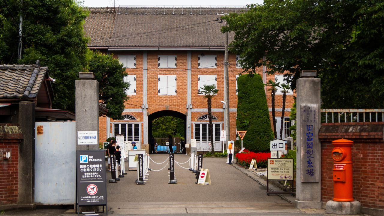 世界遺産「富岡製糸場」観光ガイド:日本の近代化を担った建造物