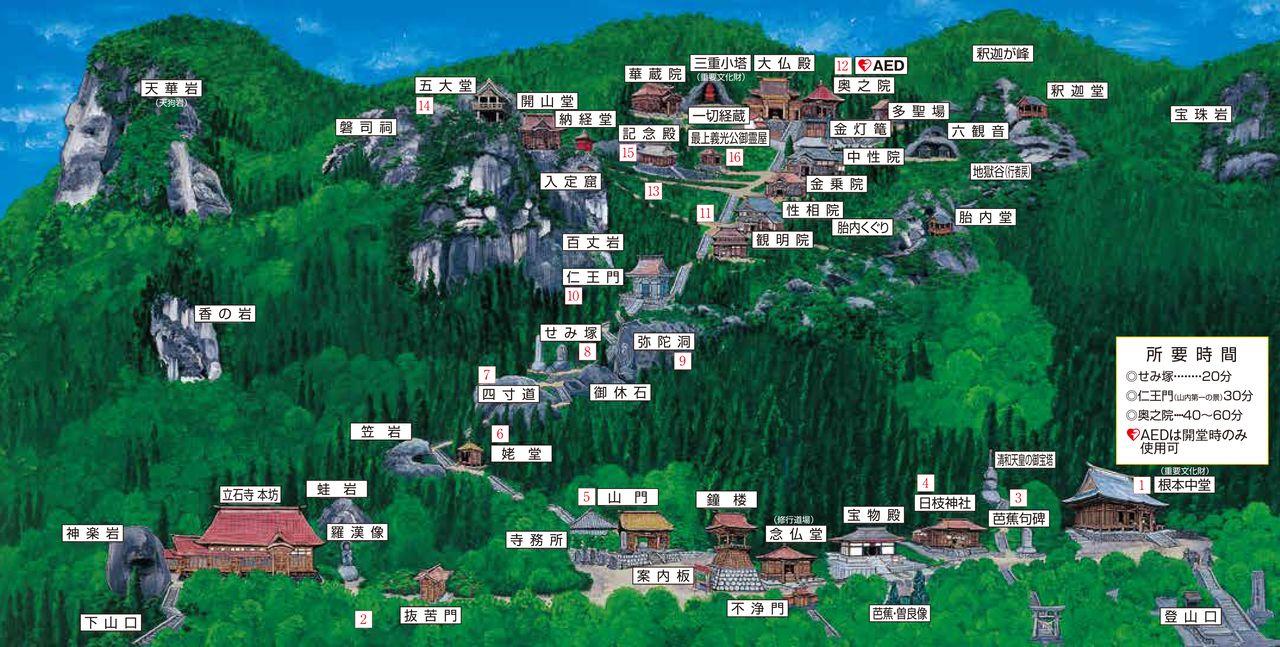 山寺の境内マップ。新型コロナウイルスの感染拡大防止のため、2020年4月11日から山門-奥の院への入山は禁止となっている。状況は公式ホームページなどでご確認ください