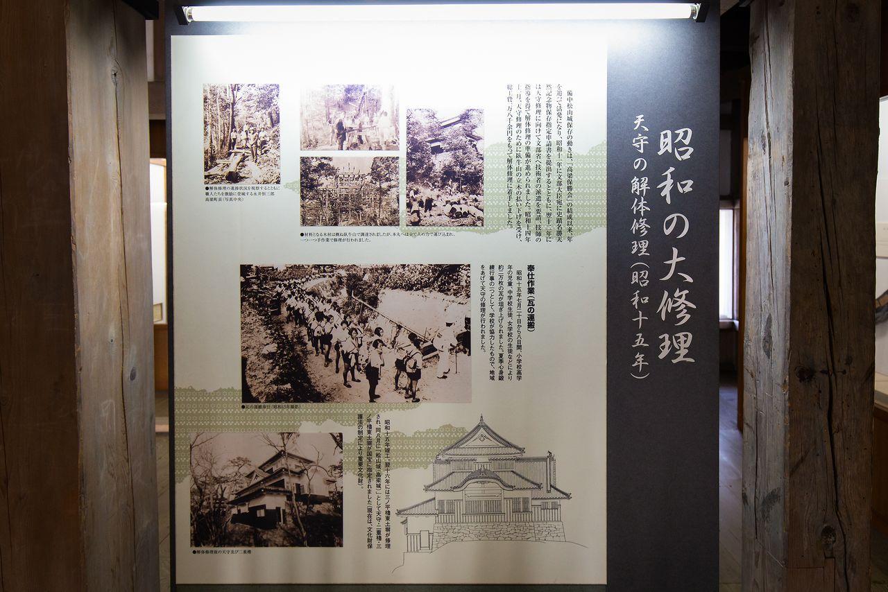 女子生徒たちが瓦を運ぶ姿など、修築当時の貴重な写真も展示している