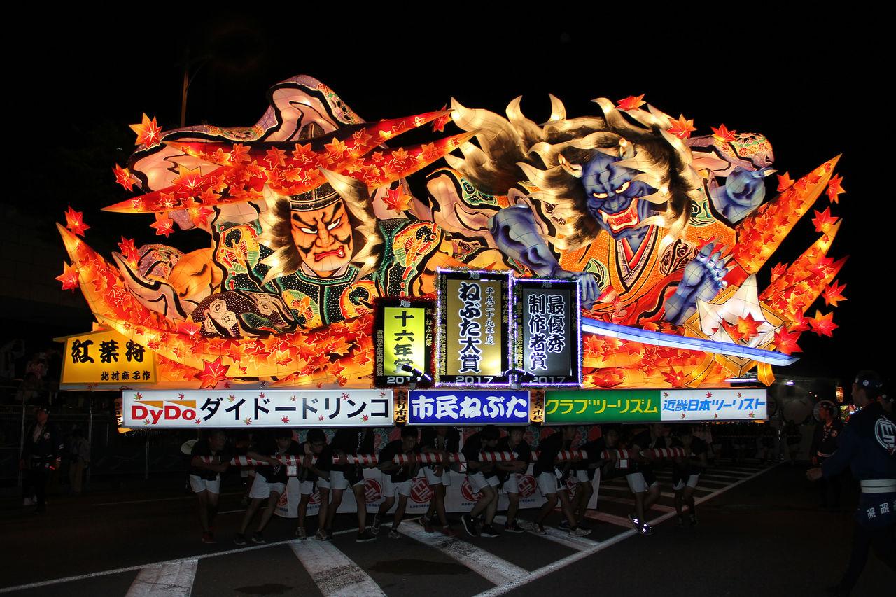 東北四大祭り「青森ねぶた祭」:...
