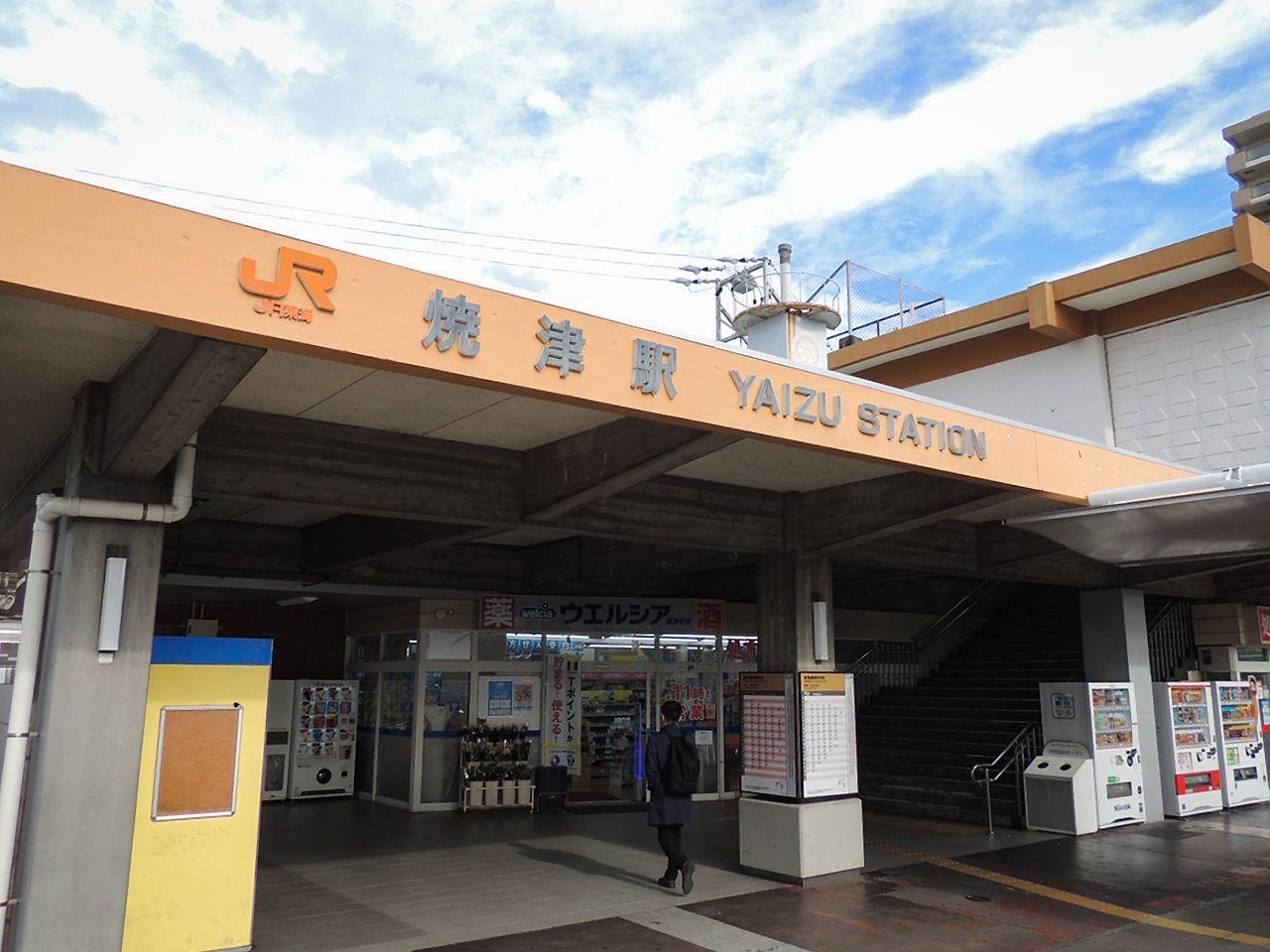 JR東海道本線の「焼津」駅。駅前から静鉄バスを利用すれば、小川港まで12分ほど