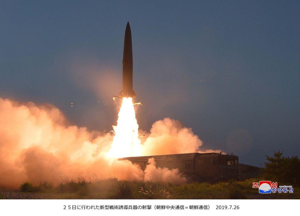 迫り来る極超音速ミサイルの脅威 現状では迎撃不可能?   nippon.com