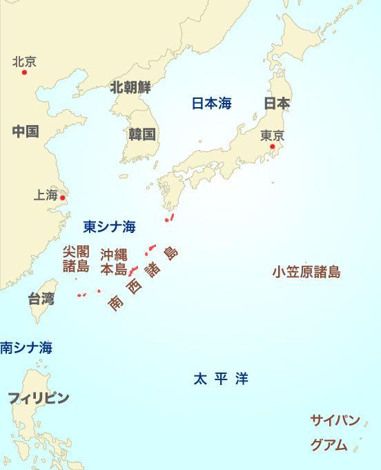 尖閣諸島、南西諸島列島線、西太平洋——日中の最前線と将来への道 ...
