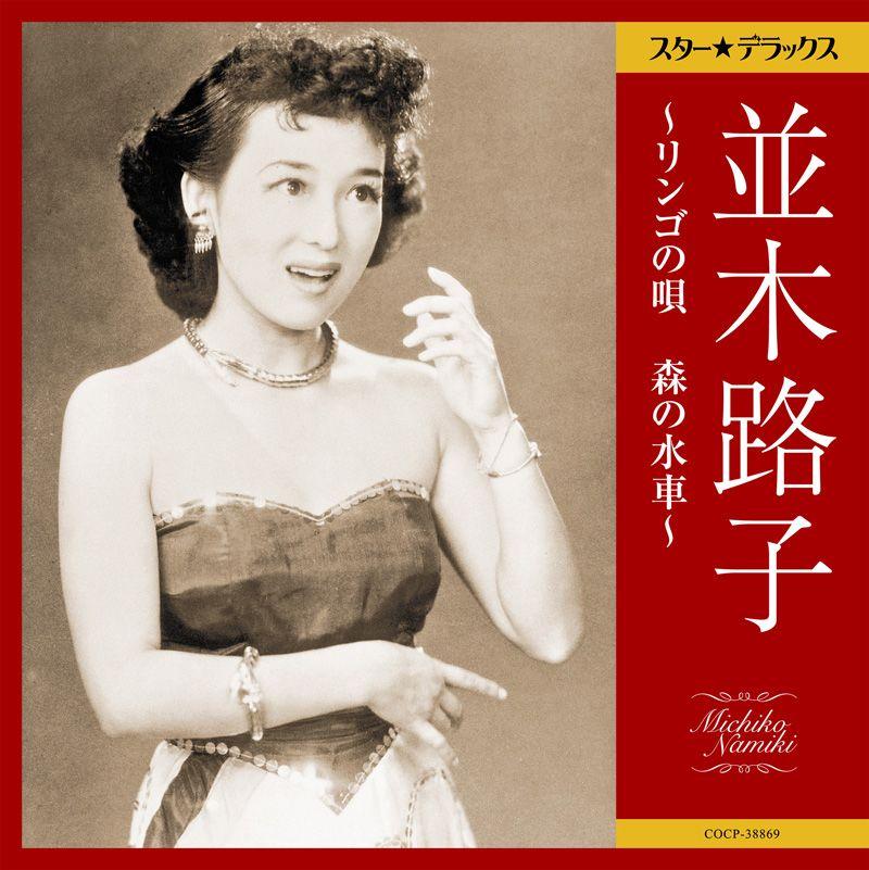 1946年の音楽