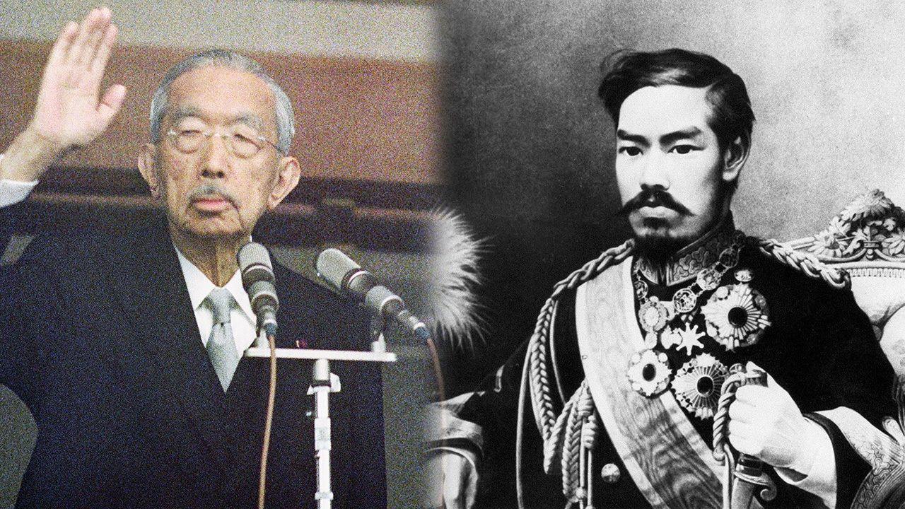 昭和天皇即位何歳