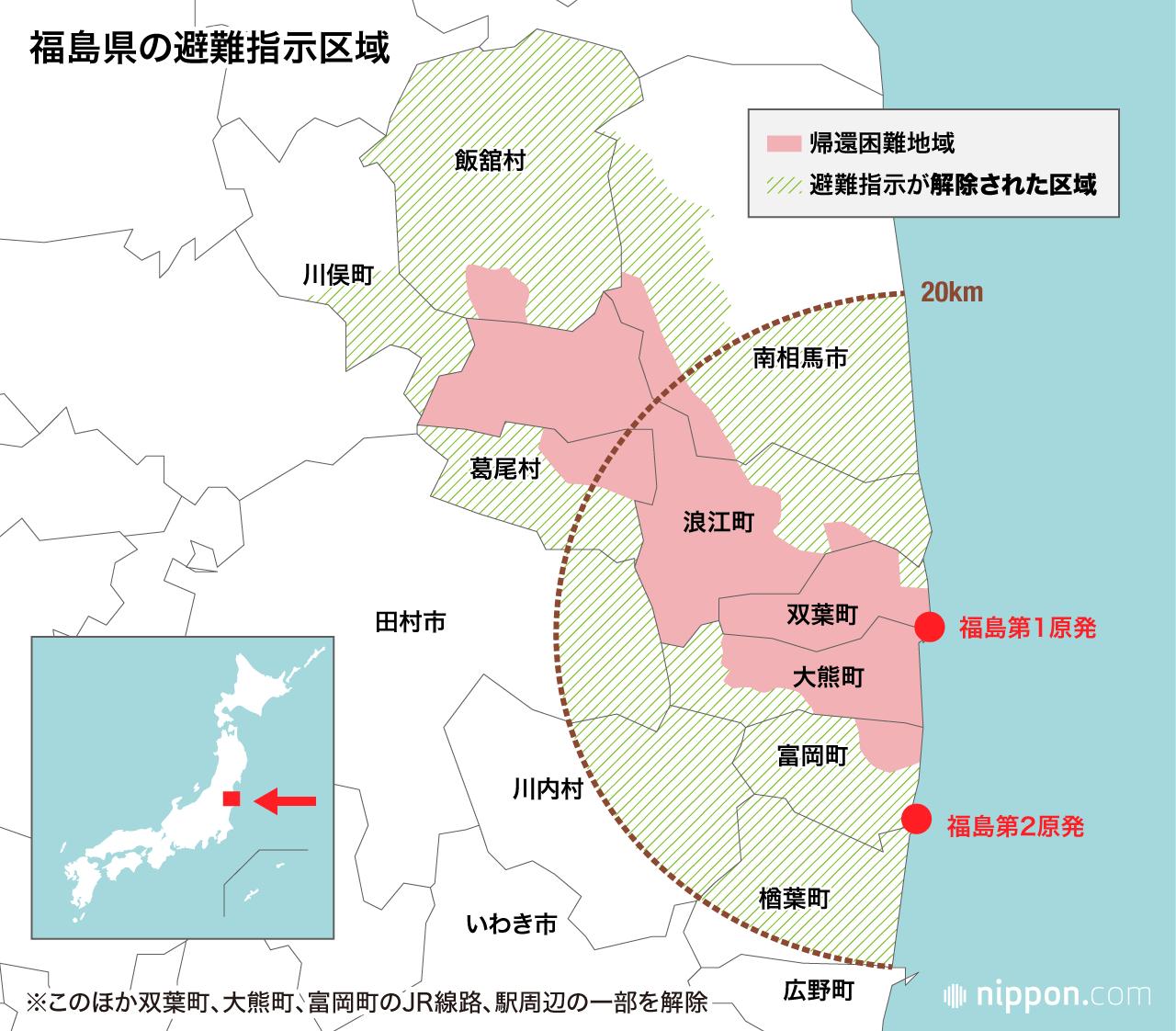 今日 福島 地震