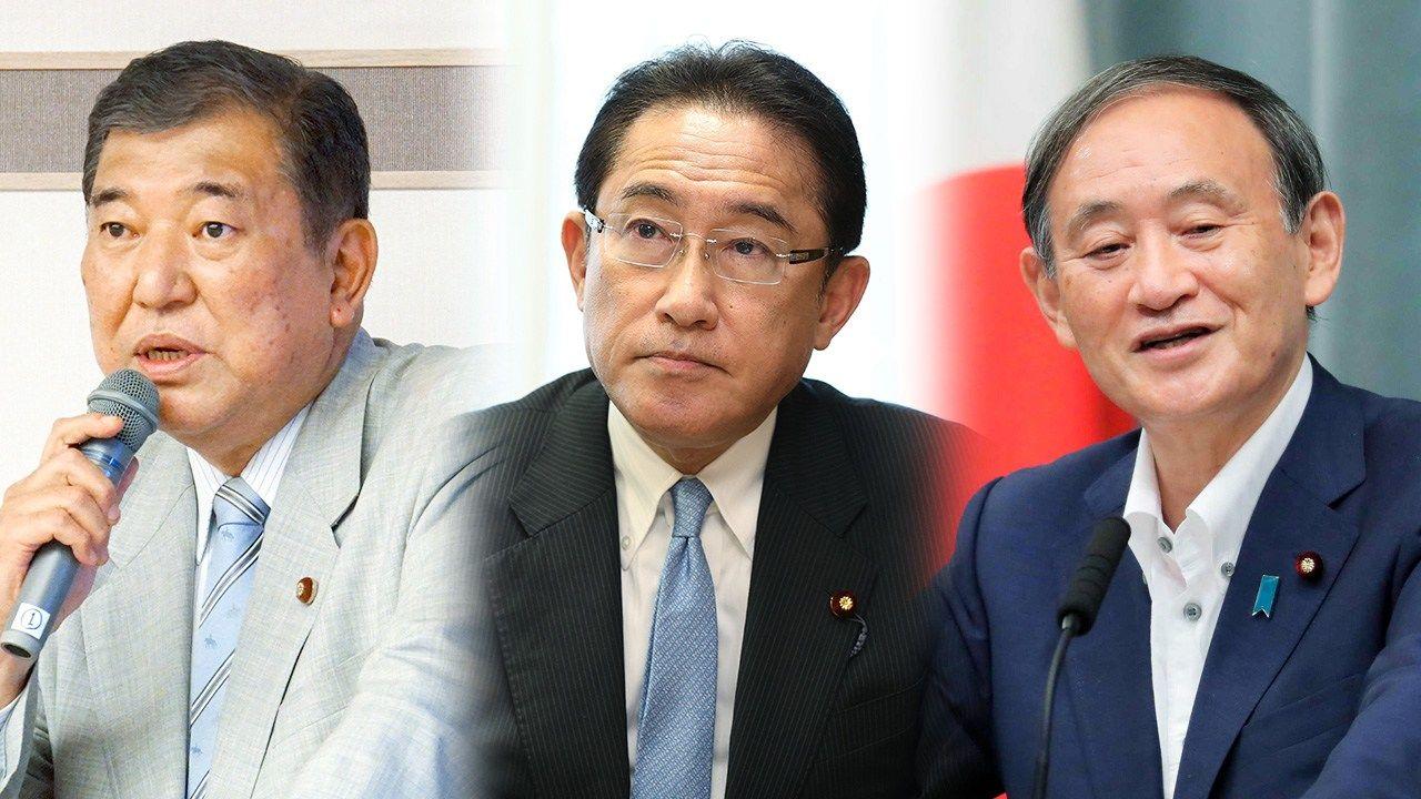 幹事 長 歴代 自民党