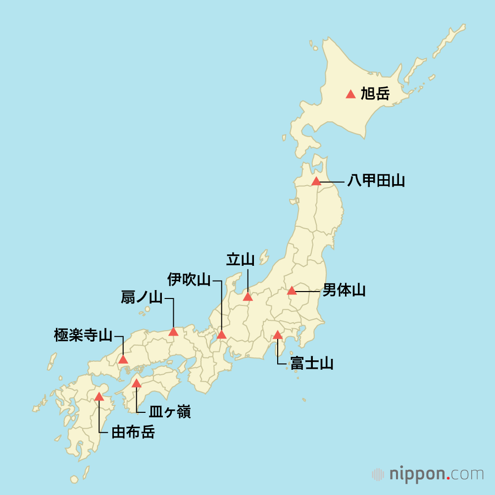 初 冠 2020 富士山 雪