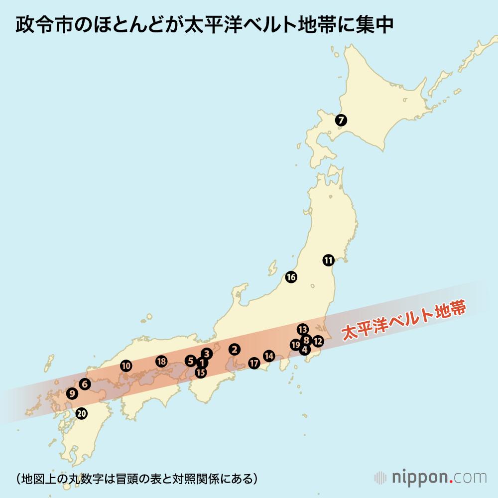 政令 指定 都市 一覧 日本全国の政令指定都市・中核市 一覧【47都道府県】