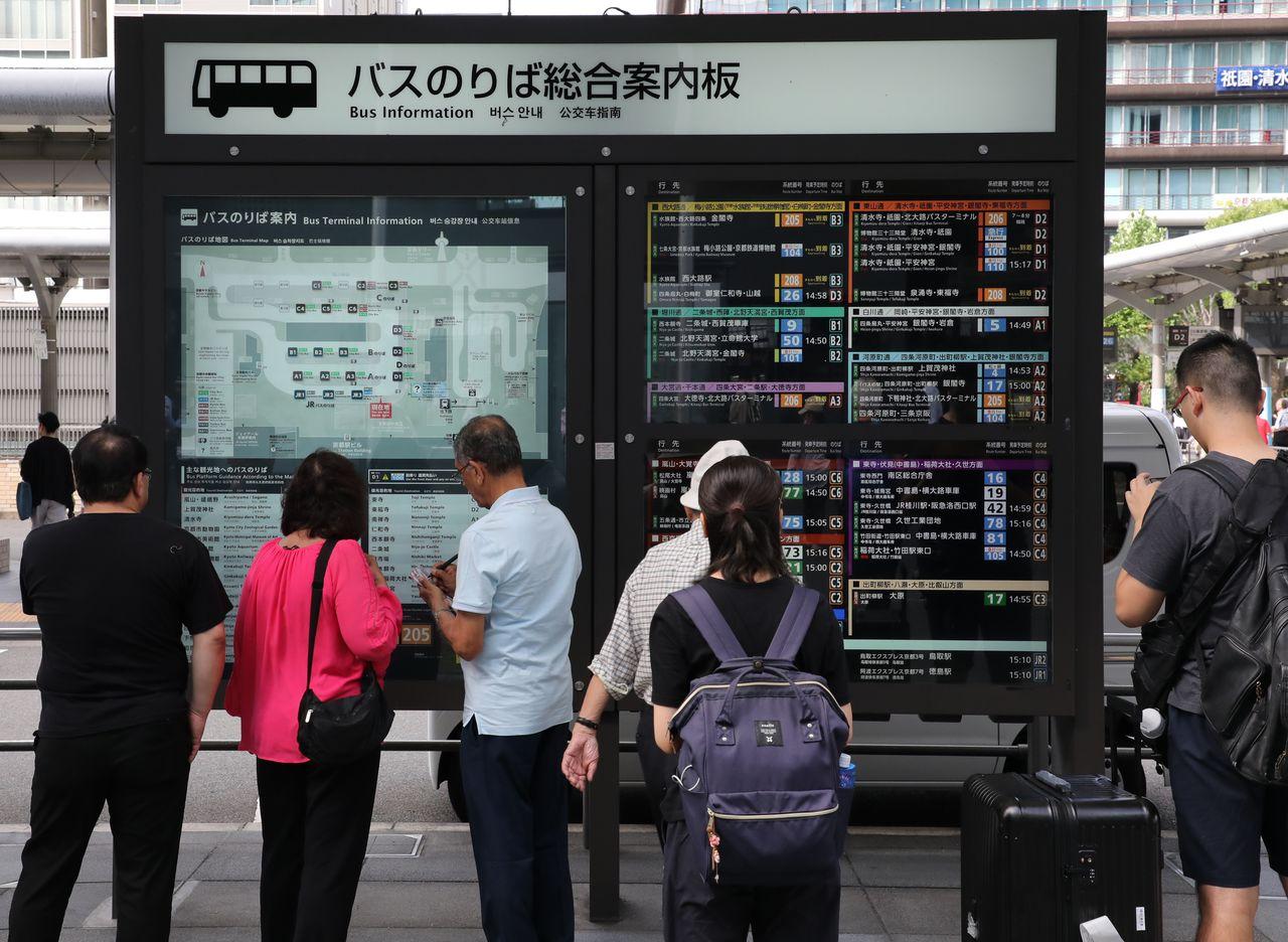 観光公害 事例 日本