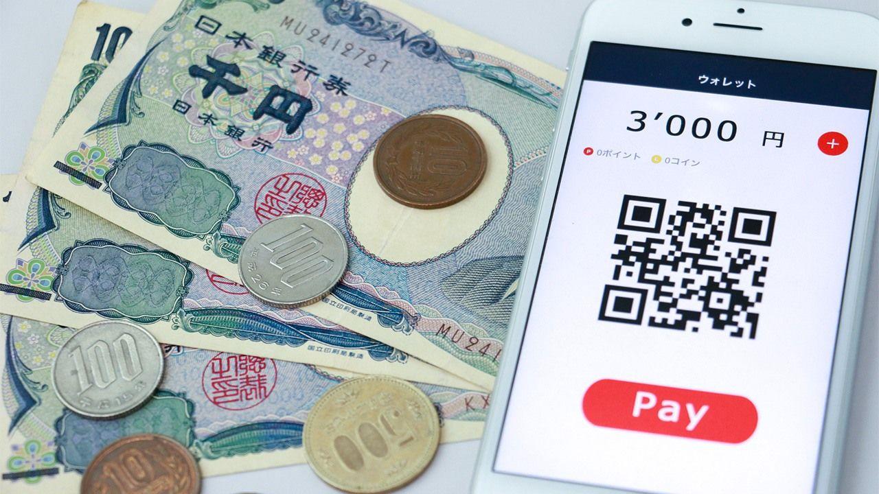 日本で現金に惚れ直す:キャッシュレス社会の弊害を痛感   nippon.com