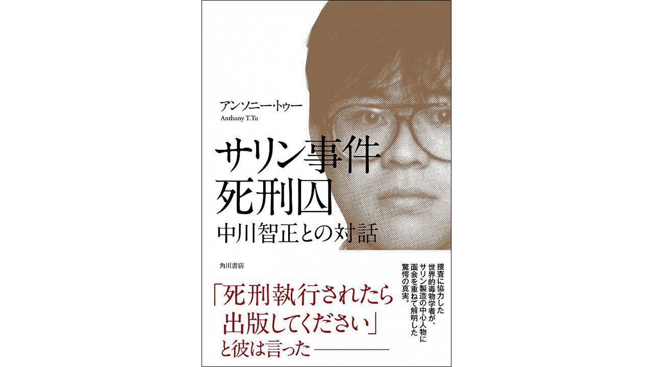 武漢 所 コロナ 研究