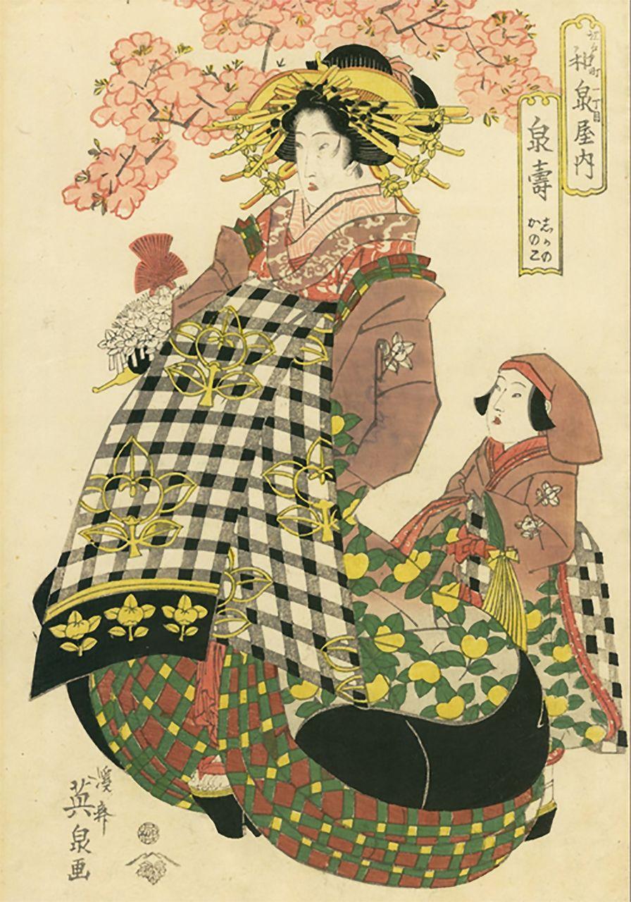 溪斎英泉筆『江戸町一丁目 和泉屋内 泉壽』(1821、個人蔵)。沢山のかんざしで飾られた髪型、あでやかな着物姿には、女性も憧れたという。小さく書かれた「志かの、かのこ」は、花魁に付き従う禿の名.