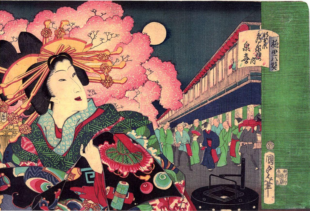 二代目国貞作『遊里八契新吉原鶴泉樓内泉喜』(1869、個人蔵)。珍しい横型の遊女絵。吉原大門から仲之町の通りを見ると、夜空に月がかかっている