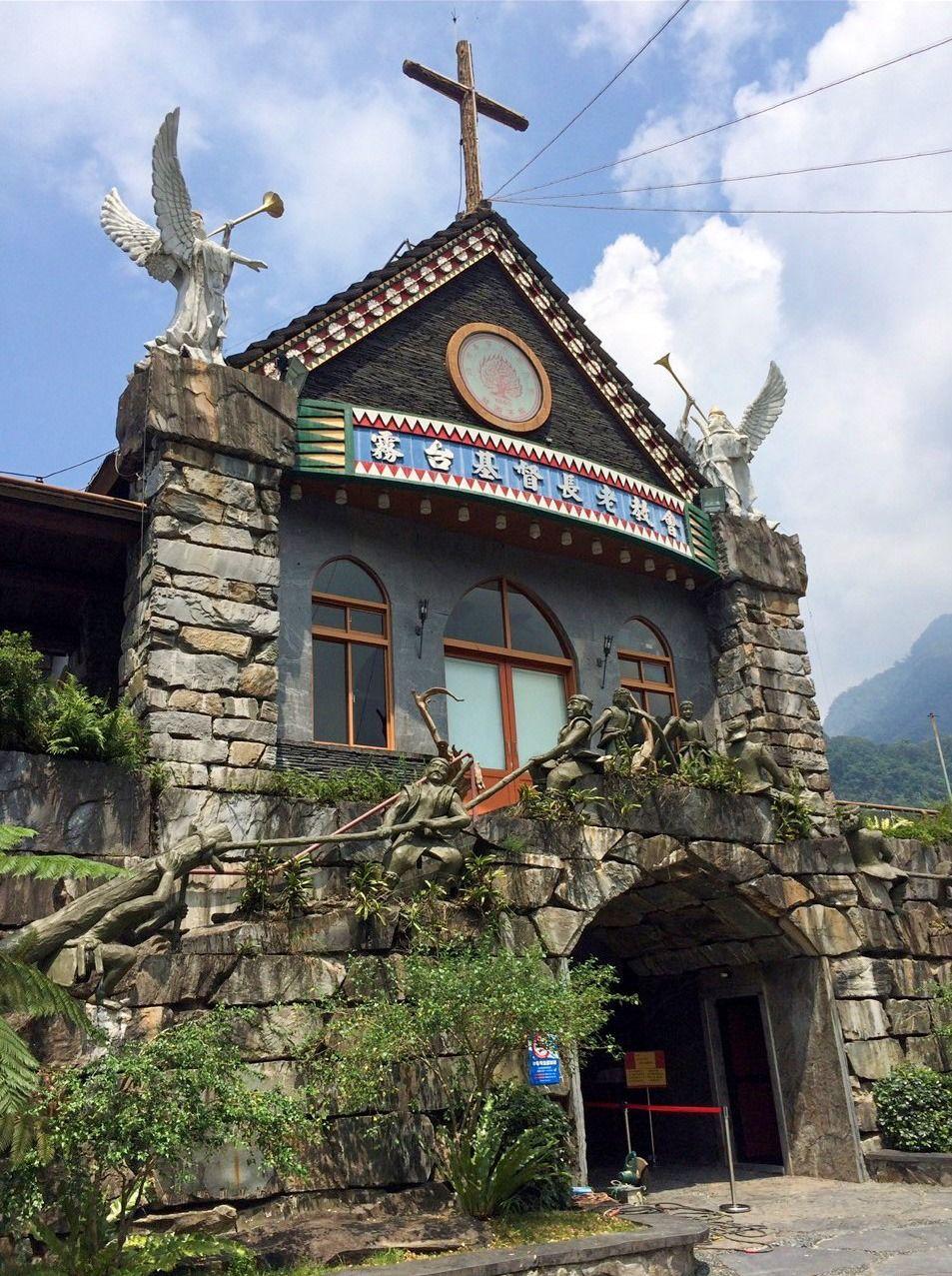 台湾最南端の県・屏東県にある「霧台郷」の教会(安村美佐子さん提供)