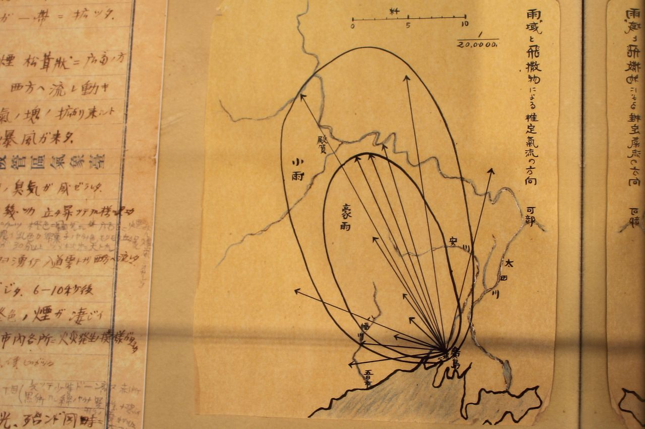 広島管区気象台調査による降雨図=広島市江波山気象館所蔵