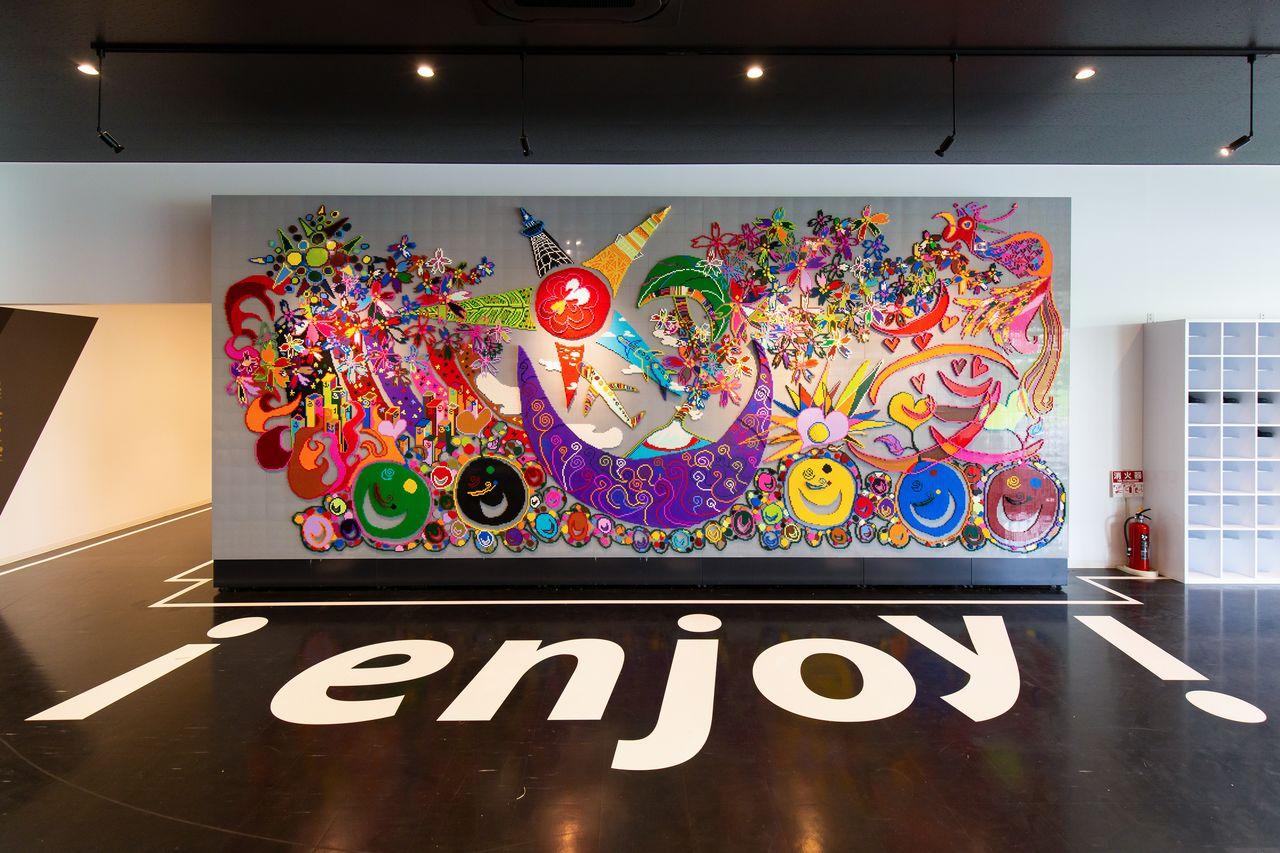 パラアリーナ内にある香取慎吾氏の絵を複製した「レゴ壁画」。再びパラアスリートを迎えられる日が、少しでも早く訪れることを願う