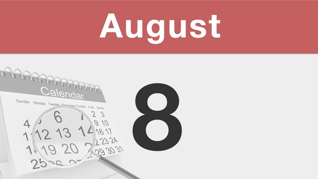 今日は何の日:8月8日