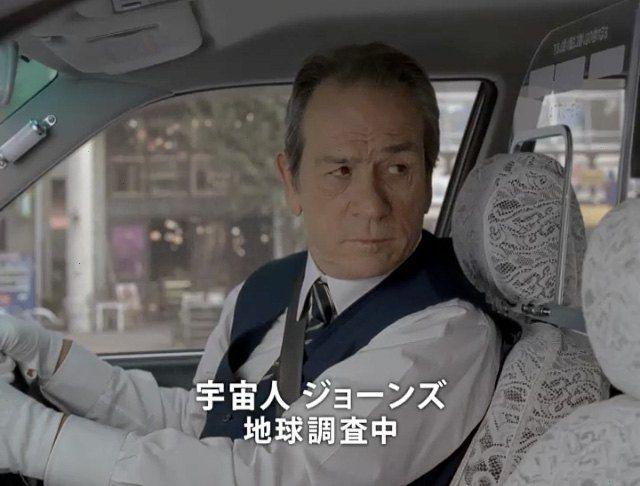 「タクシー篇」で、運転手に扮する宇宙人ジョーンズ