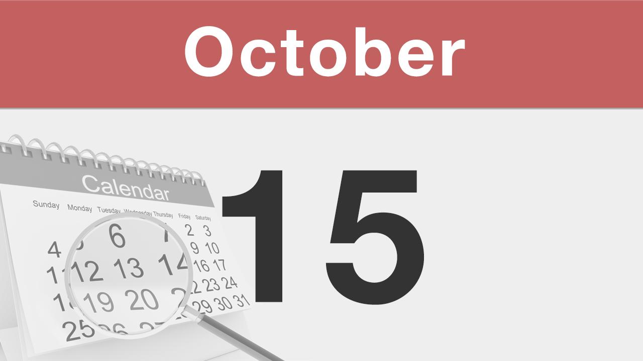 今日は何の日:10月15日 | nippon.com