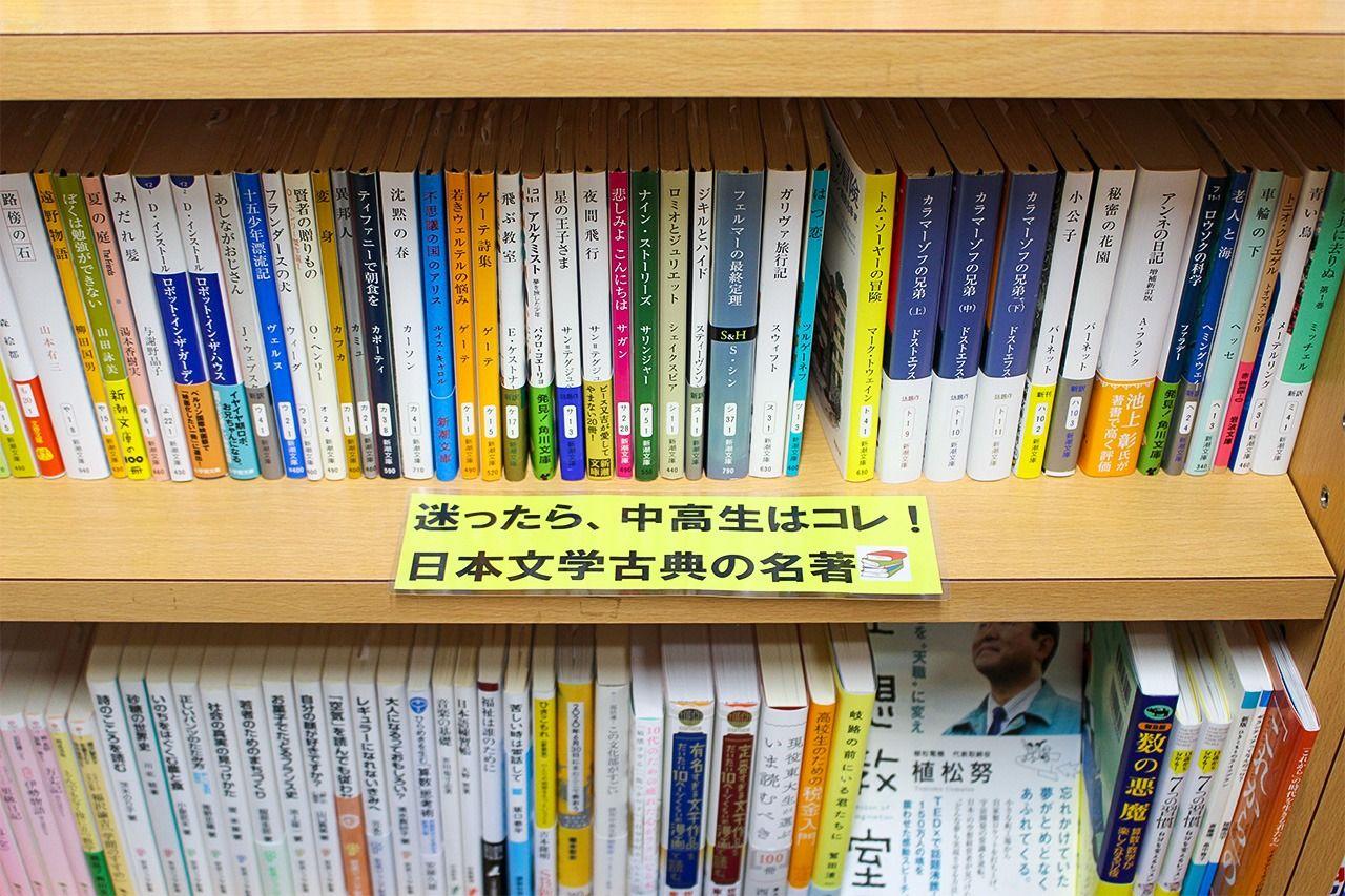 巡る 本屋 冒険 の を 夢