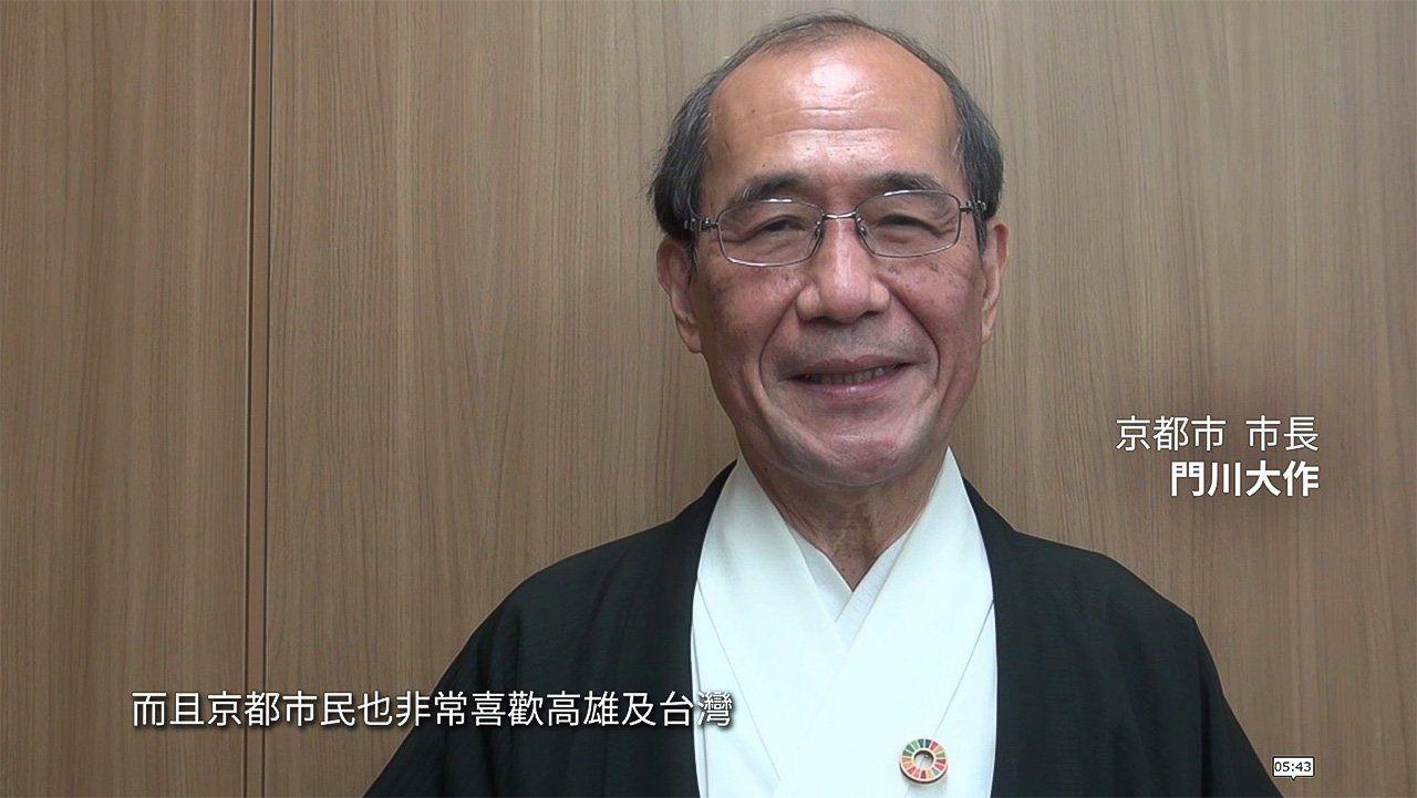 高雄市立博物館では新たに常設展を設け、門川大作京都市長も海の向こうから祝意を表した。(高雄市立博物館提供)