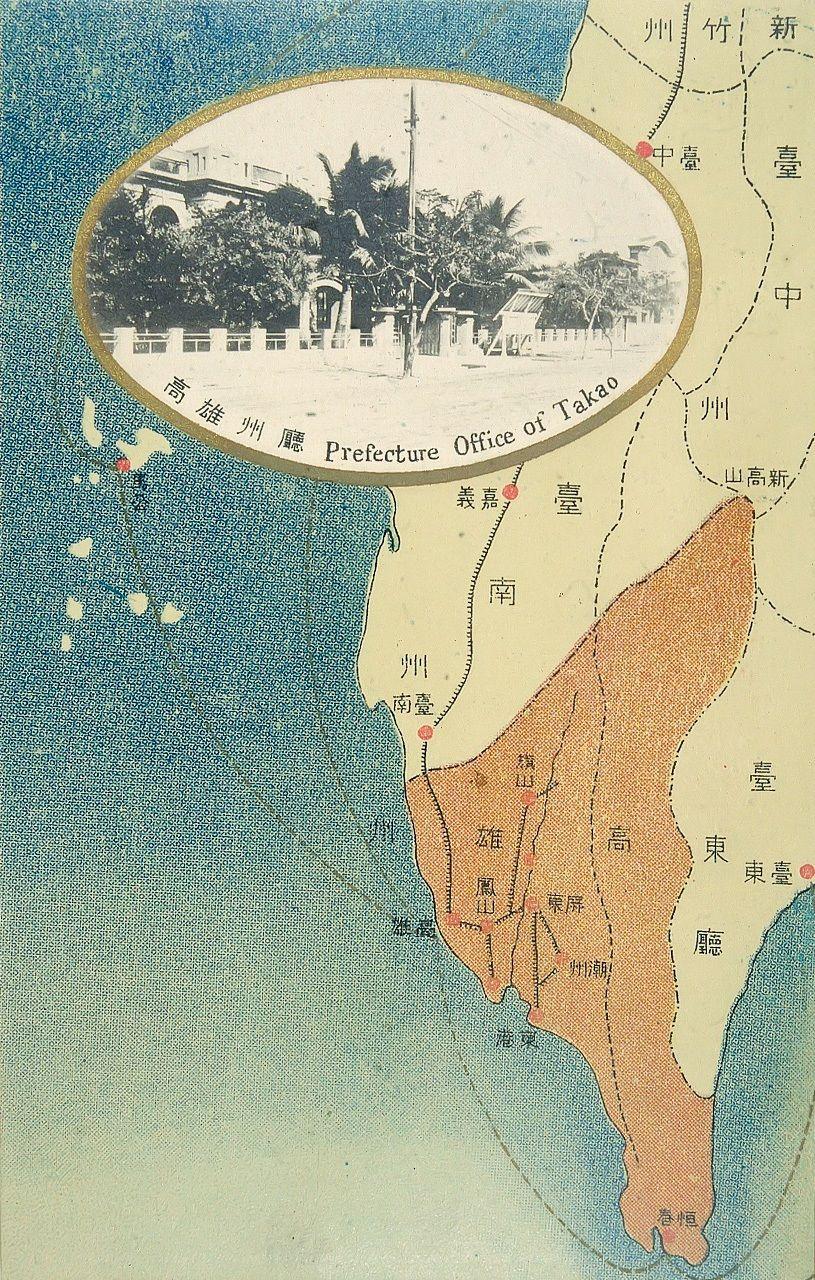 1920年9月1日の行政区域の名称を変更し、高雄州は現在の高雄市と屏東県に当たる。(高雄市立博物館提供)