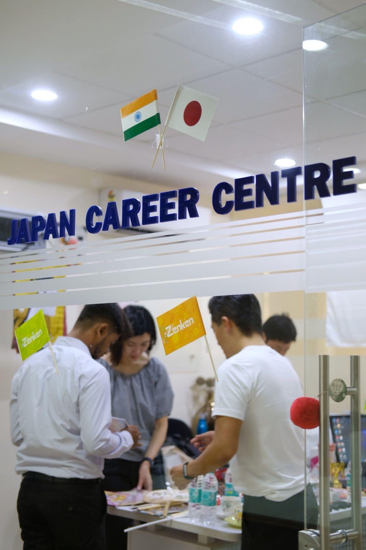 全研本社がインドの大学と提携して開設した「ジャパン・キャリア・センター」(全研本社提供)