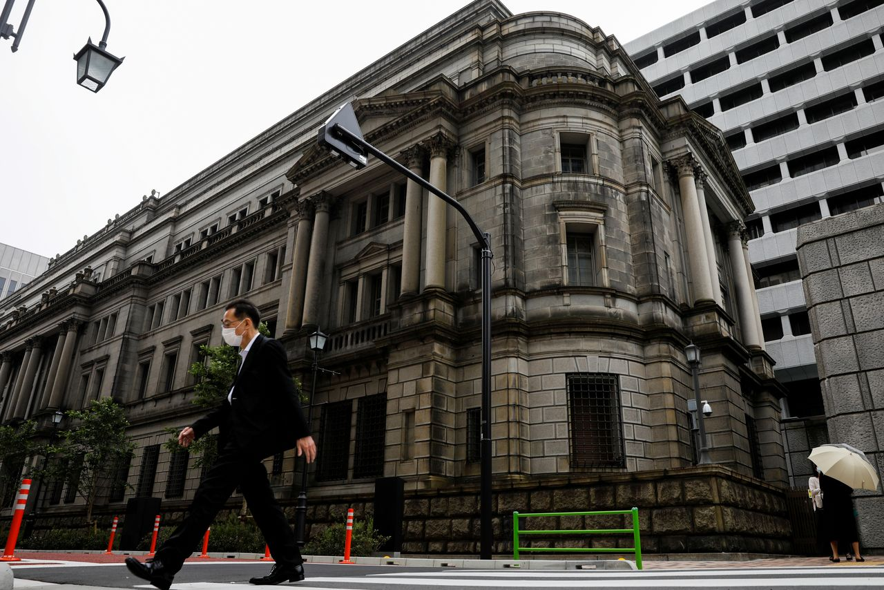 日銀点検を読む:長期金利は変動容認幅拡大か=岩田・元副総裁 ...