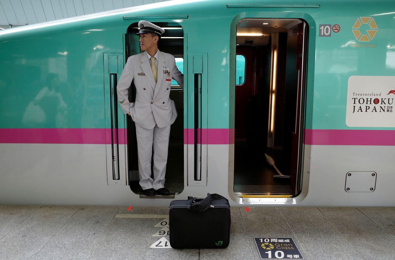 新幹線 復旧 東北