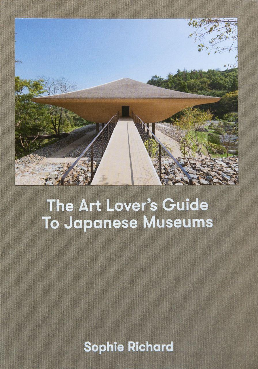 英語の最新版ガイドブックの表紙にリチャードが選んだのは、広島県にある禅寺・神勝寺の境内に建つアートパビリオン洸庭(こうてい)。現代的建築ながら柿葺き(こけらぶき)屋根を手がけたのは京都で伝統技術を継承している葺き職人だ。「伝統芸術から現代アートに至るまで、さまざまな美術館を取り上げたガイドブックの表紙にふさわしいと思い選びました。小さな入り口は、(このパビリオンおよび私の本の)中に、いったい何が隠されているのだろう? という期待を呼び起こす効果もあると考えました」