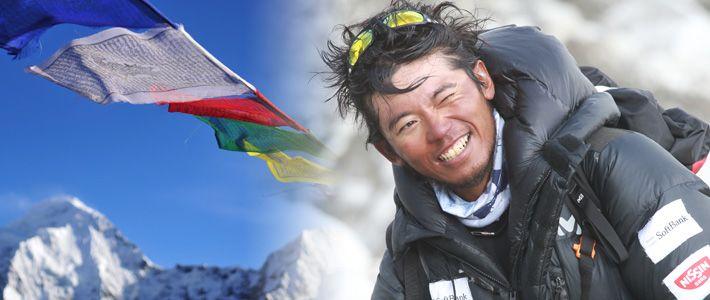 冒険の共有を世界へ!」登山家・栗城史多 | nippon.com