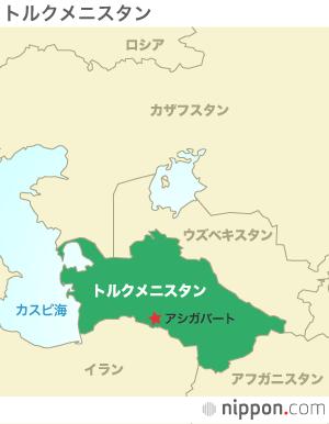 永世中立」宣言から20年、日本との協力強化目指す—駐日 ...