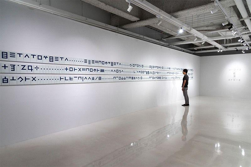 8608514cb9 インスティテュートの7階にある「シュエシュエ・ホワイトギャラリー」。韓国のアーティスト、安尚秀(Ahn Sang-Soo)による「活一字」展が開催され ていた。