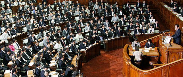 現代日本政治の動向 | nippon.co...
