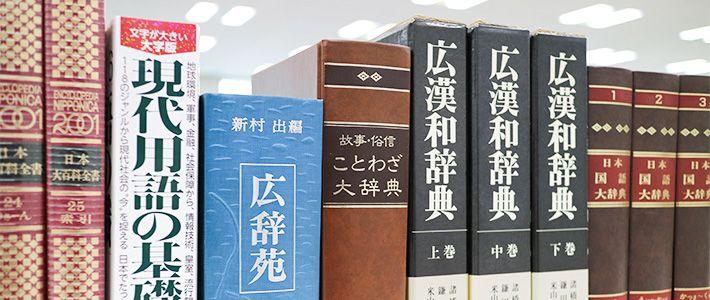 新語・流行語・今年の漢字