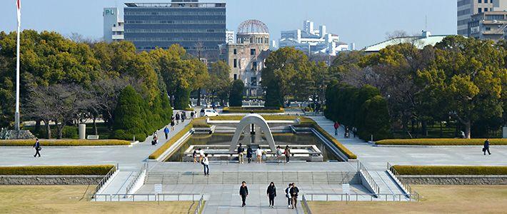 Мемориальный парк мира в Хиросиме как символ борьбы за безъядерный ...
