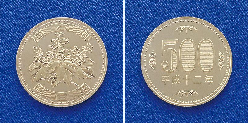 монета Япония 100 йен, 46 (1971г.) — купить в Москве. Состояние ... | 398x800