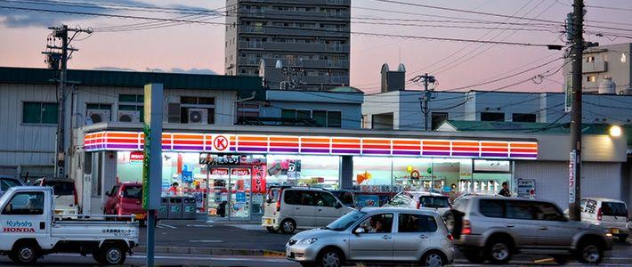 Япония японский универмаг