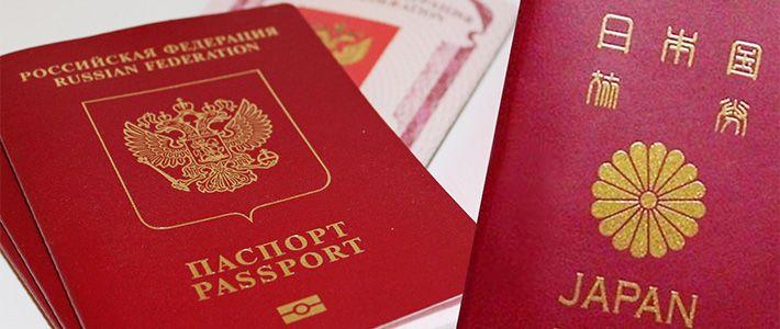 Получение гражданства рф гражданами армении в 2019