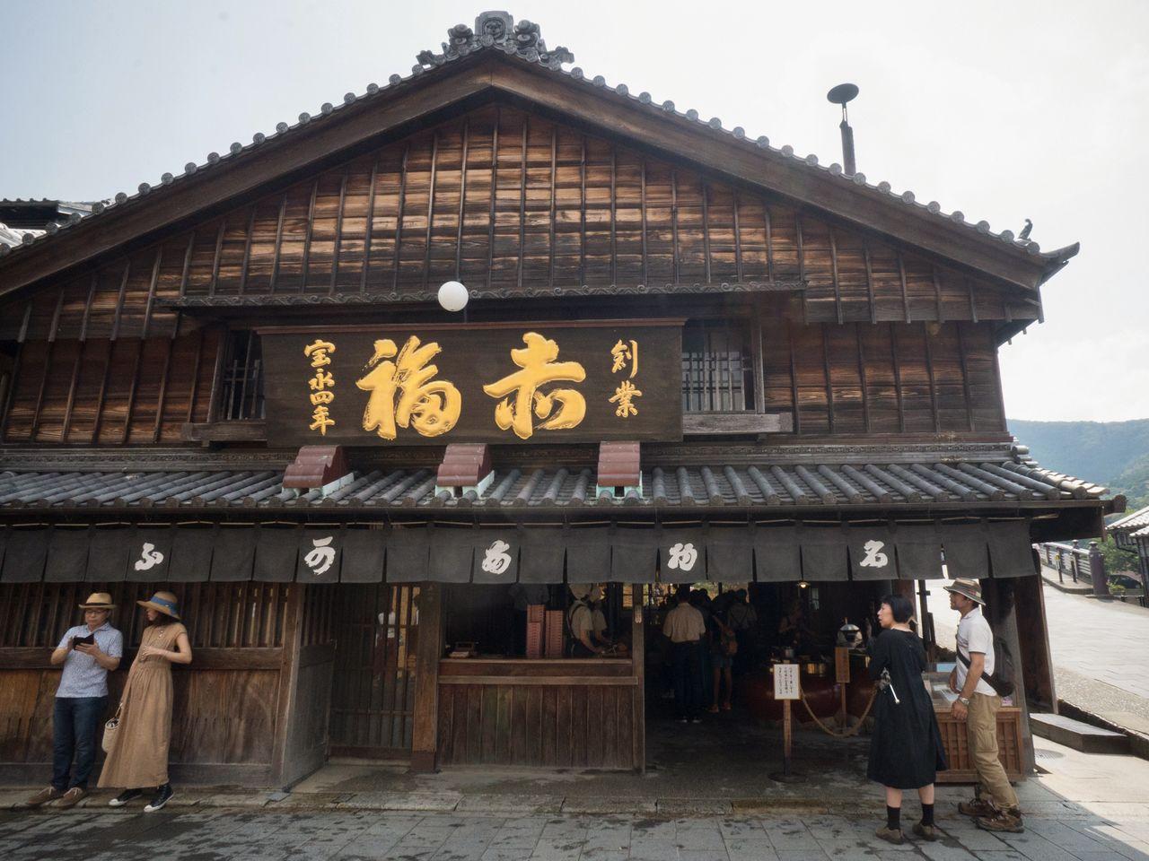 Магазин «Акафуку» навевает мысли о далёком прошлом