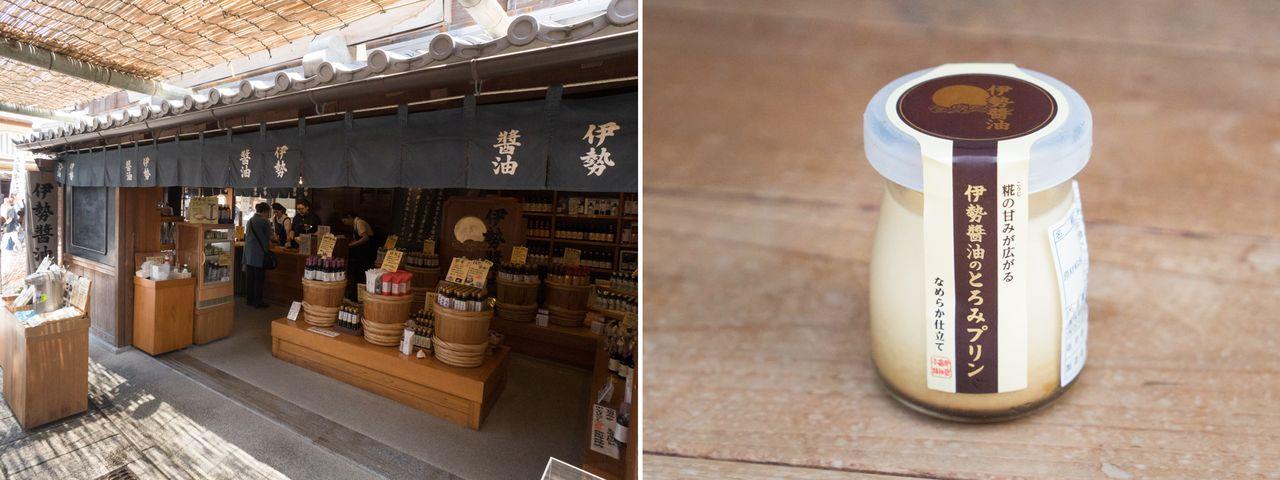 Клейкий пудинг (390 йен)