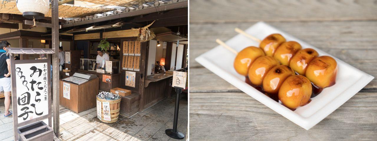 Колобки митараси-данго (120 йен) – настоящее наслаждение для любителей перекусить