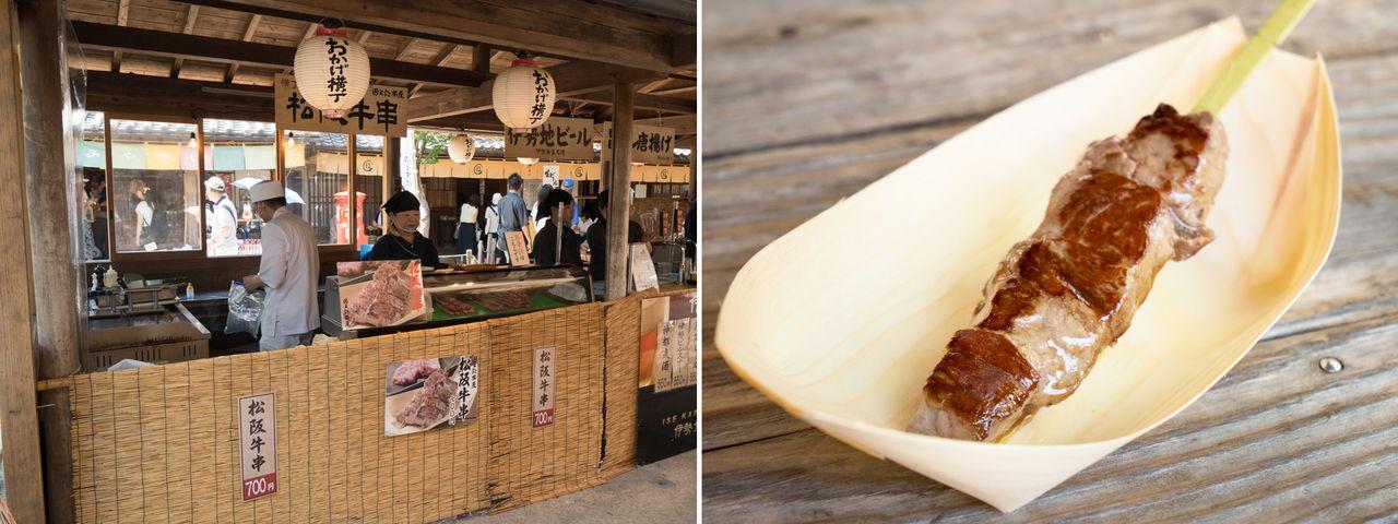 Говядина на палочке мацудзака-гюкуси (750 йен) – популярное блюдо магазина «Дангорё-дзая», расположенного возле Башни барабана