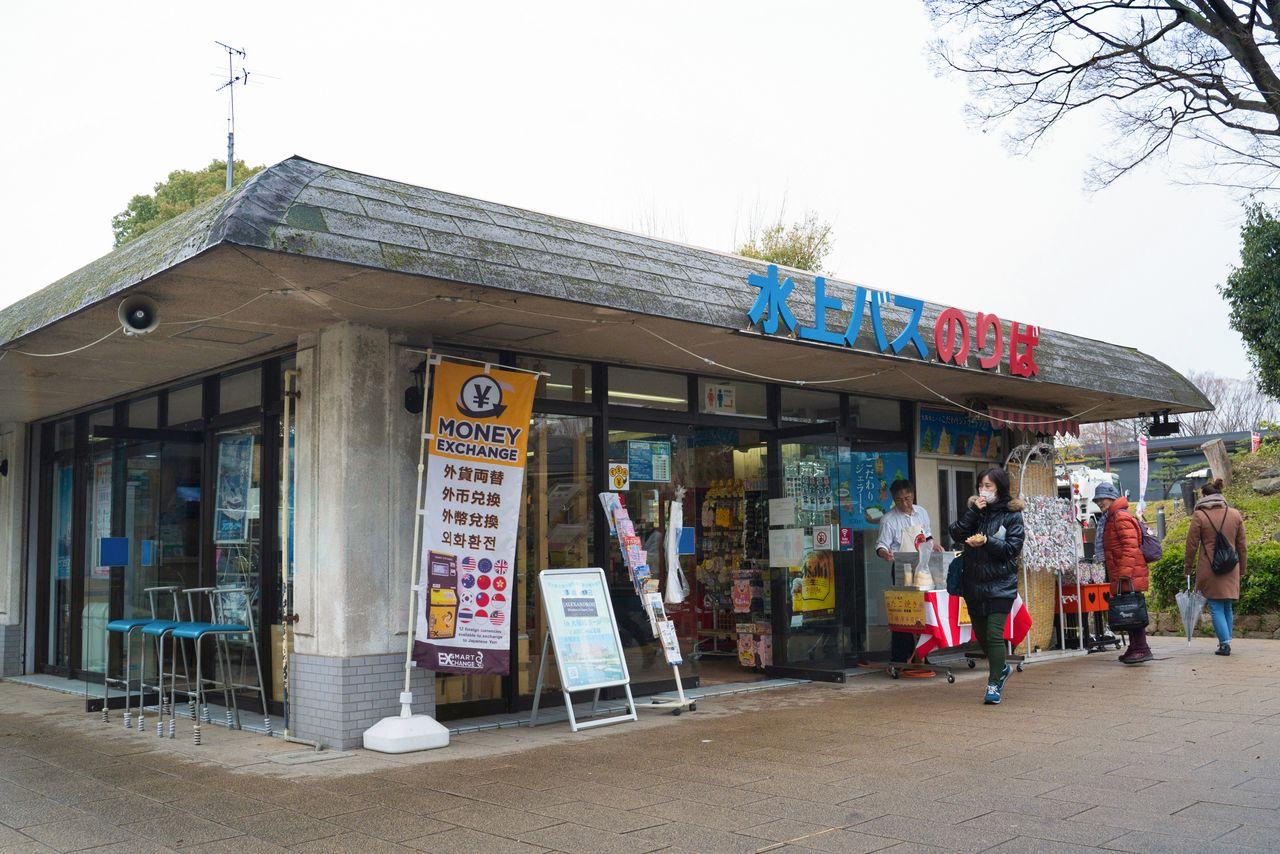Место посадки у пирса Осакадзё (Замок Осака). Аквабусы отправляются каждый час