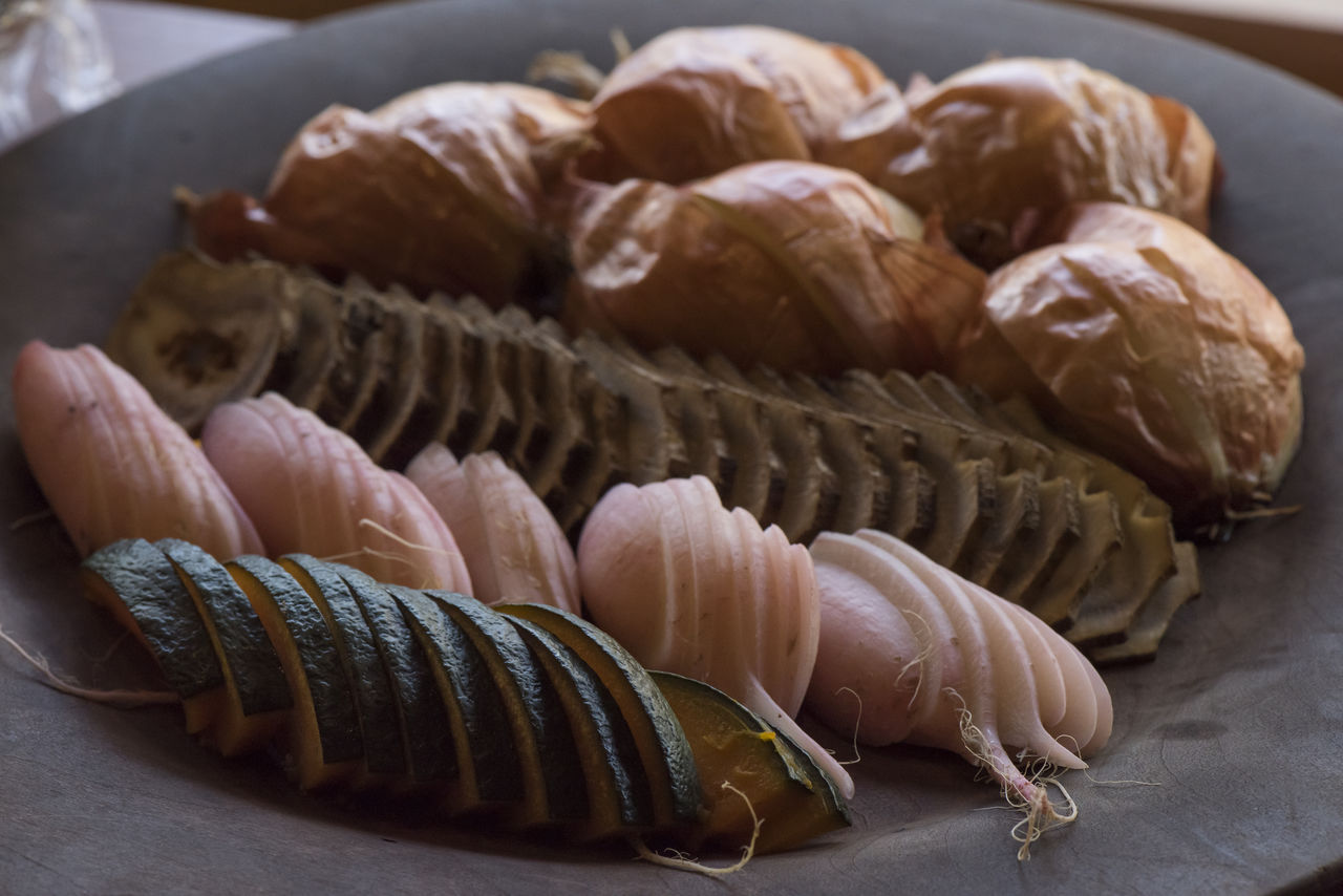 Смесь из овощей исторической провинции Танго